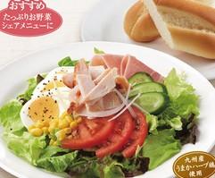 たくさんサラダ.jpg