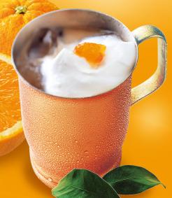 オレンジミルク珈琲.png