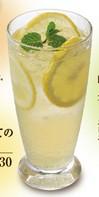 レモンスカッシュ.jpg
