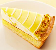 レモンムースタルト.png